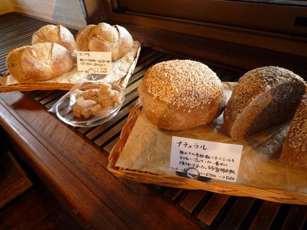 糸島 カレントの天然酵母パン