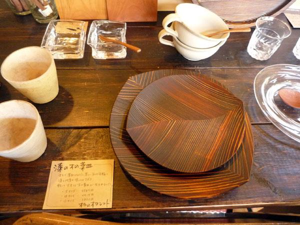杉の木クラフト 漆の葉皿