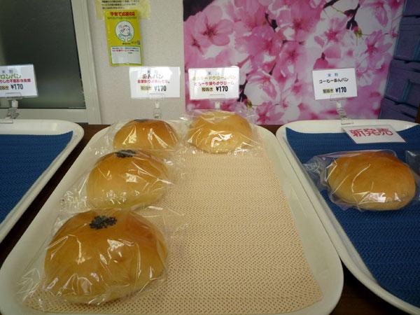 糸島パン工房 アタカ
