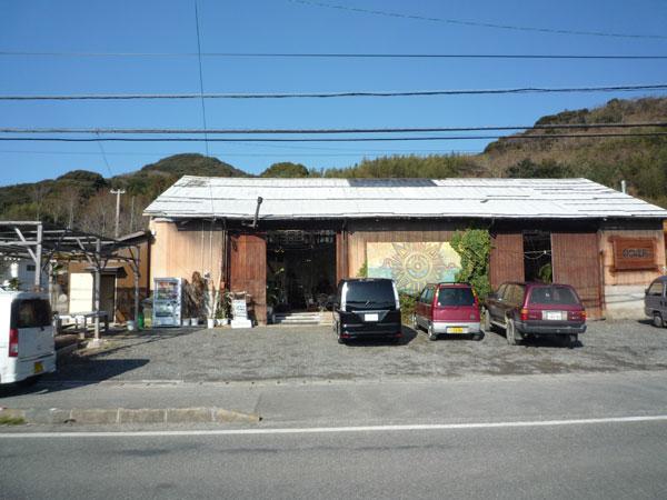 糸島の雑貨 ドーバー